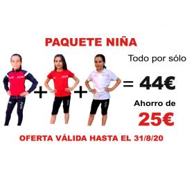 1.1 OFERTA PAQUETE NIÑA COLEGIO AVE MARÍA AHORRO 25€