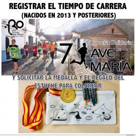 REGISTRAR TIEMPO DE CARRERA PARA SENIOR Y VETERANOS