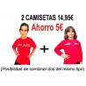 1.1.7 Oferta Camiseta manga larga + Camiseta manca corta